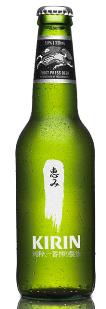 Japanese Kirin Beer