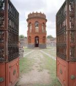 Prison Track